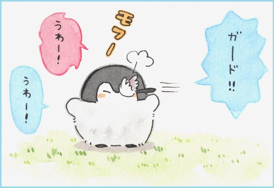 コウペンちゃんVS邪(よこシマ)エナガさん