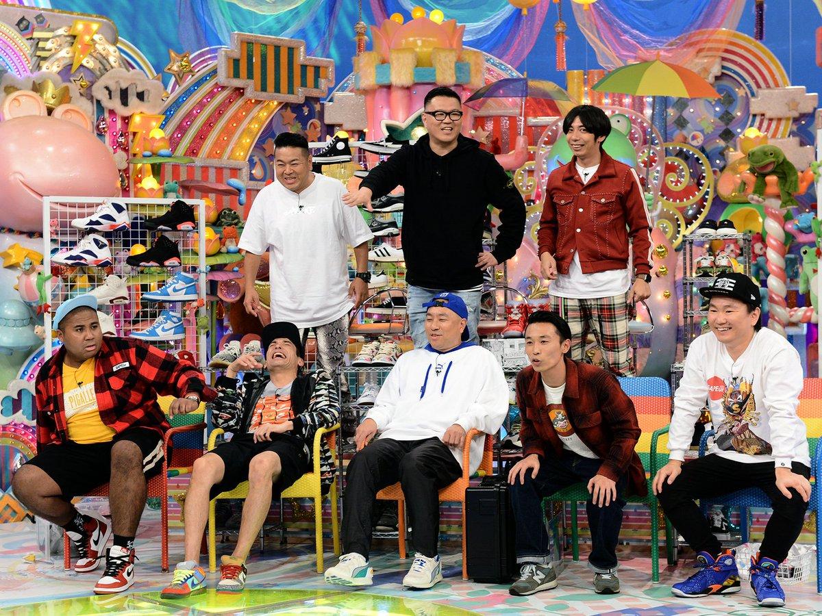 アメトーーク!(テレビ朝日公式)'s photo on スニーカー芸人
