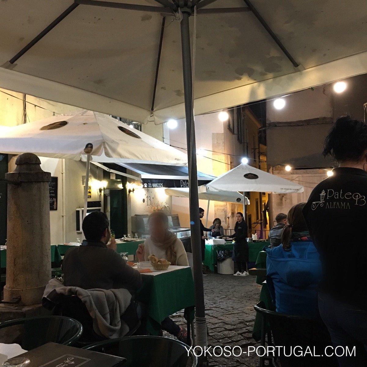 test ツイッターメディア - リスボン、アルファマ地区路地にある雰囲気最高のレストラン。大きな木の下のテラス席のみなので、冬はお休みになります。 (@ Páteo 13 in Lisboa, Lisbon) https://t.co/mbRfpio1er https://t.co/gXU5ojuCSI