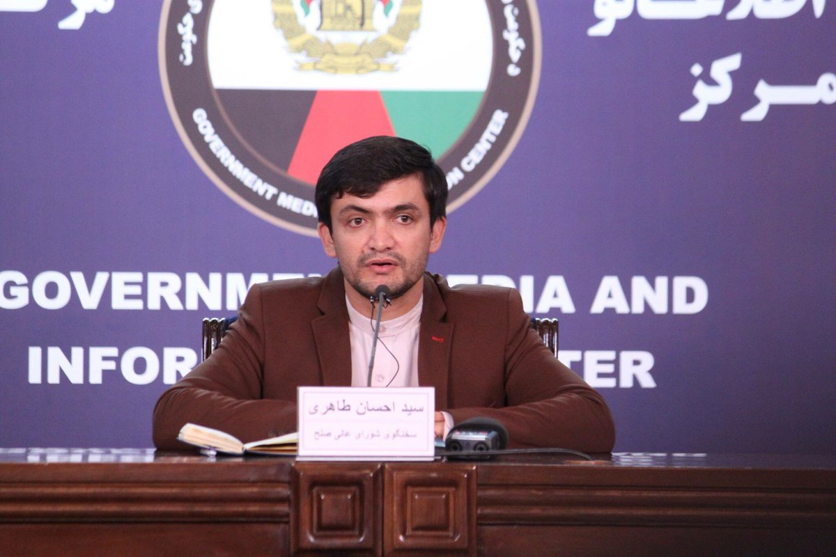 1/2- Today in a press briefing at @GMICafghanistan HPC Spokesman @IhsanTaheri: High Peace Council delegation headed by vice-chair Haji DinMohammad will represent #Afghanistan in the Moscow Conference. The 4-member delegation will leave Kabul to #Moscow on Thursday.