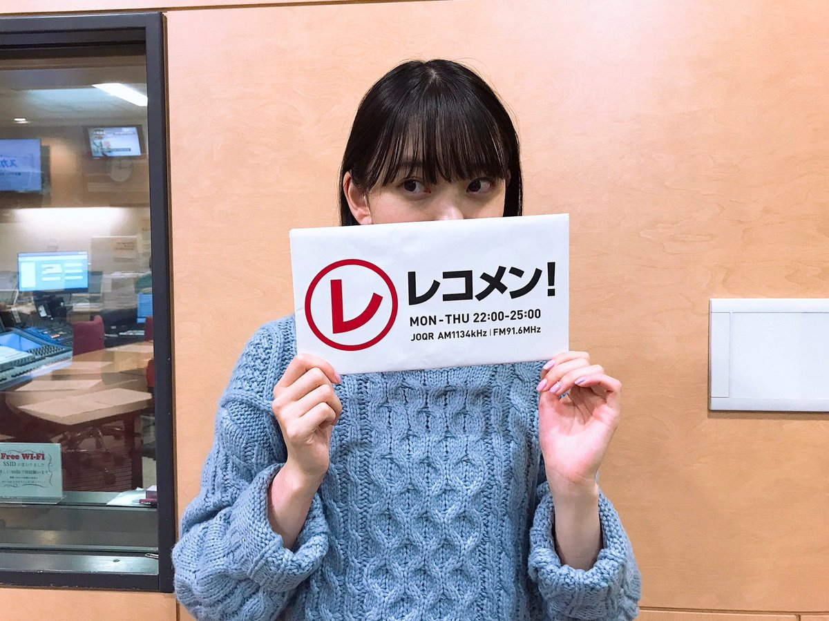 #Reco1134 Latest News Trends Updates Images - nogizaka46