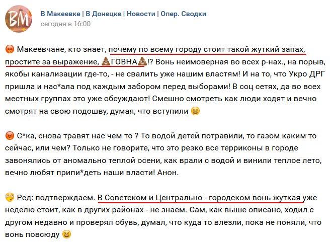 Евросоюз не признает незаконные выборы на оккупированной части Донбасса, - Косьянчич - Цензор.НЕТ 8613