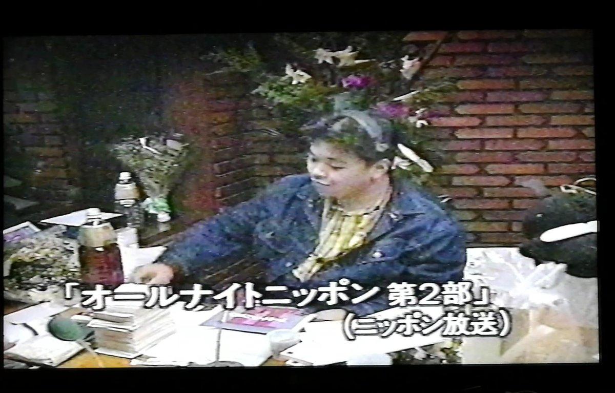 伊集院光のオールナイトニッポン