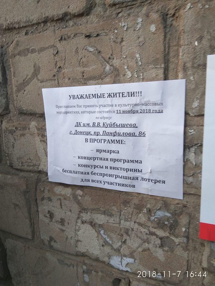 Евросоюз не признает незаконные выборы на оккупированной части Донбасса, - Косьянчич - Цензор.НЕТ 3033