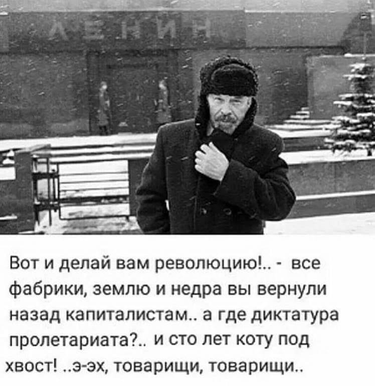 book 200 лет