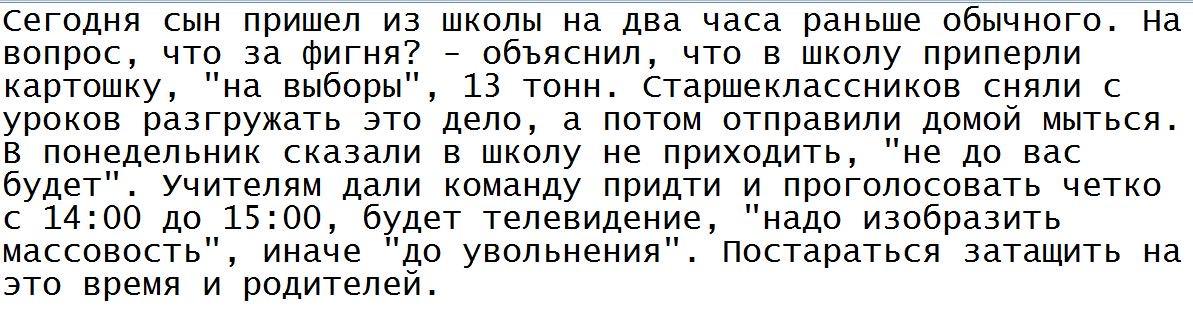 Евросоюз не признает незаконные выборы на оккупированной части Донбасса, - Косьянчич - Цензор.НЕТ 6006