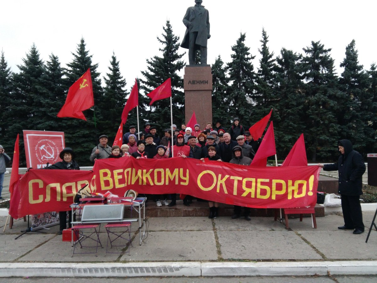 Картинки октябрьской революции 101 год, наруто поздравления