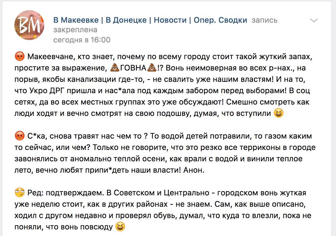 Місія ОБСЄ помітила на окупованому Донбасі велике скупчення важкої техніки - Цензор.НЕТ 6775