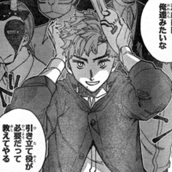 青田 亀太郎(あおた かめたろう)