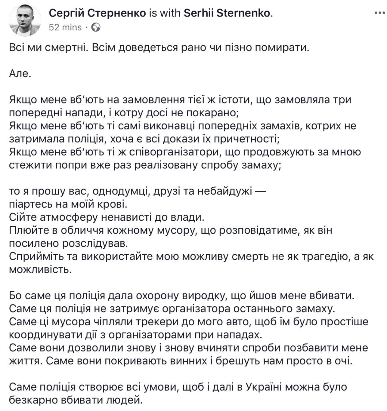 У Херсоні попрощалися з активісткою Гандзюк. Главу ОДА Гордєєва не допустили на церемонію - Цензор.НЕТ 2489