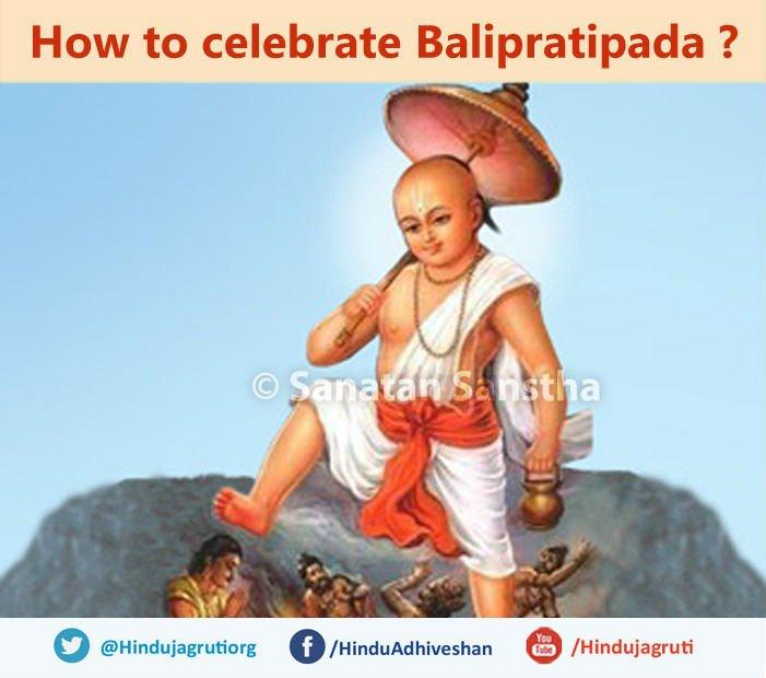 "HinduJagrutiOrg على تويتر: ""How to celebrate Balipratipada ..."