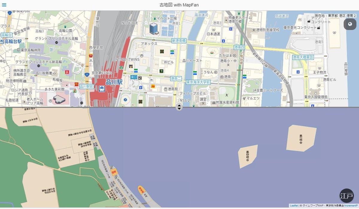 マップ 古 ファン 地図