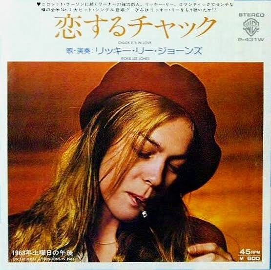Happy Birthday Rickie Lee Jones
