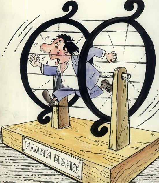 Смешные рисунки бизнесменов