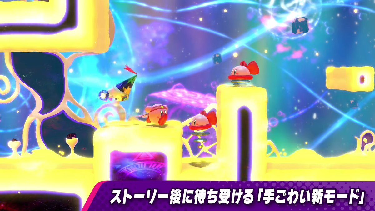 Kirby Informer On Twitter Another Dimension Heroes Will Include