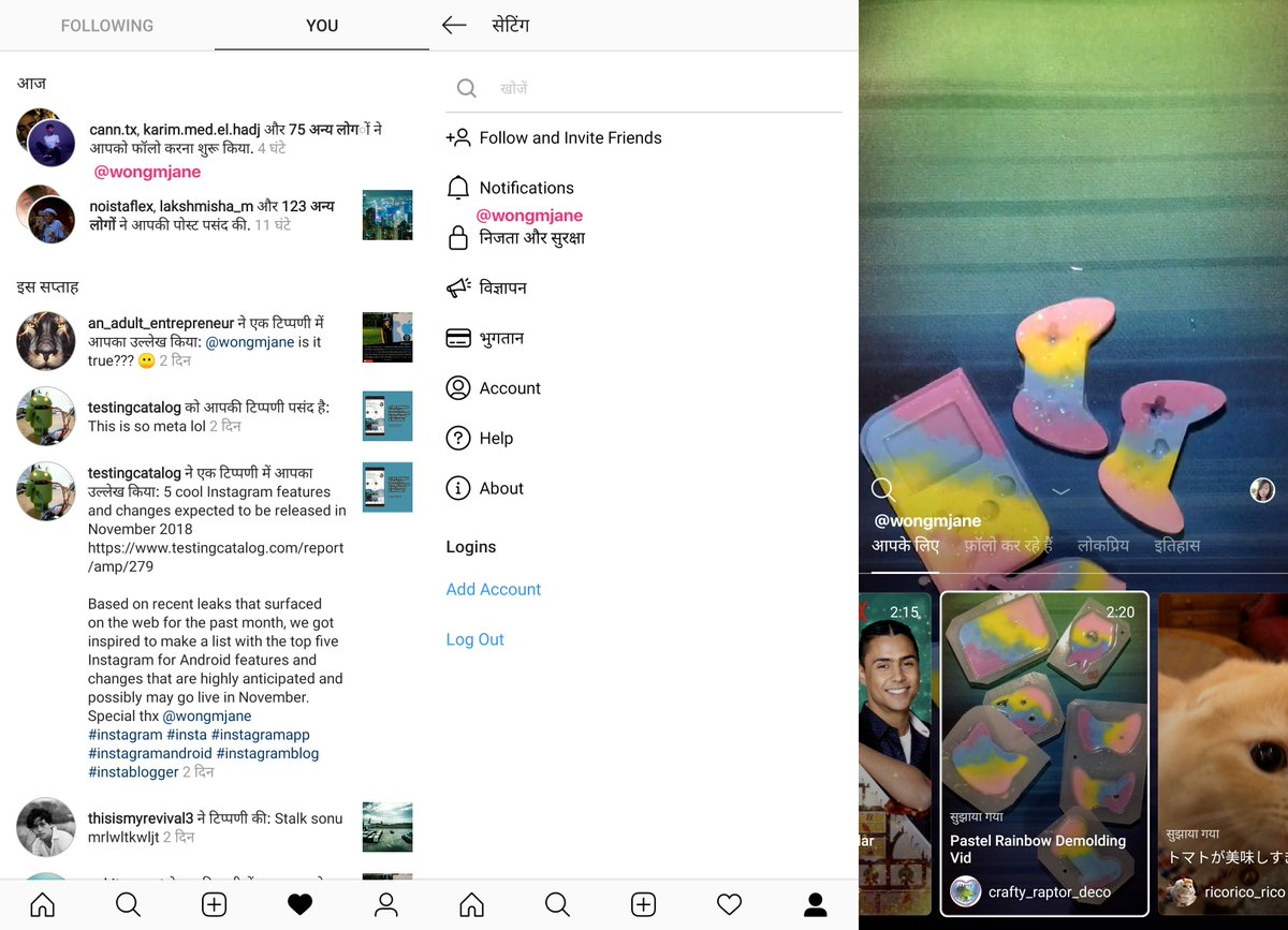Instagram is testing Hindi language support for Indian users