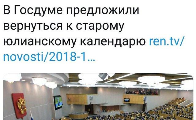 Через автокефалію Україна прийде до європейської сім'ї, - глава Фінляндської православної церкви Лев - Цензор.НЕТ 3833