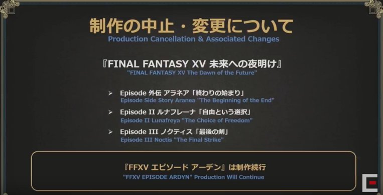 『FF15』ディレクター田端氏が10月31日をもってスクエニを退社へ。アーデン編以外の追加エピソードは制作中止、会社リソースは新作へhttps://t.co/MnCwPOEkfI https://t.co/pkOt5Tw2UA