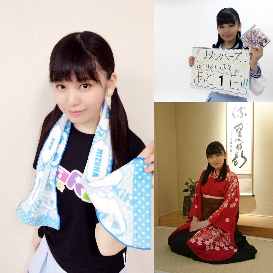 牧野天音生誕祭 hashtag on Twit...