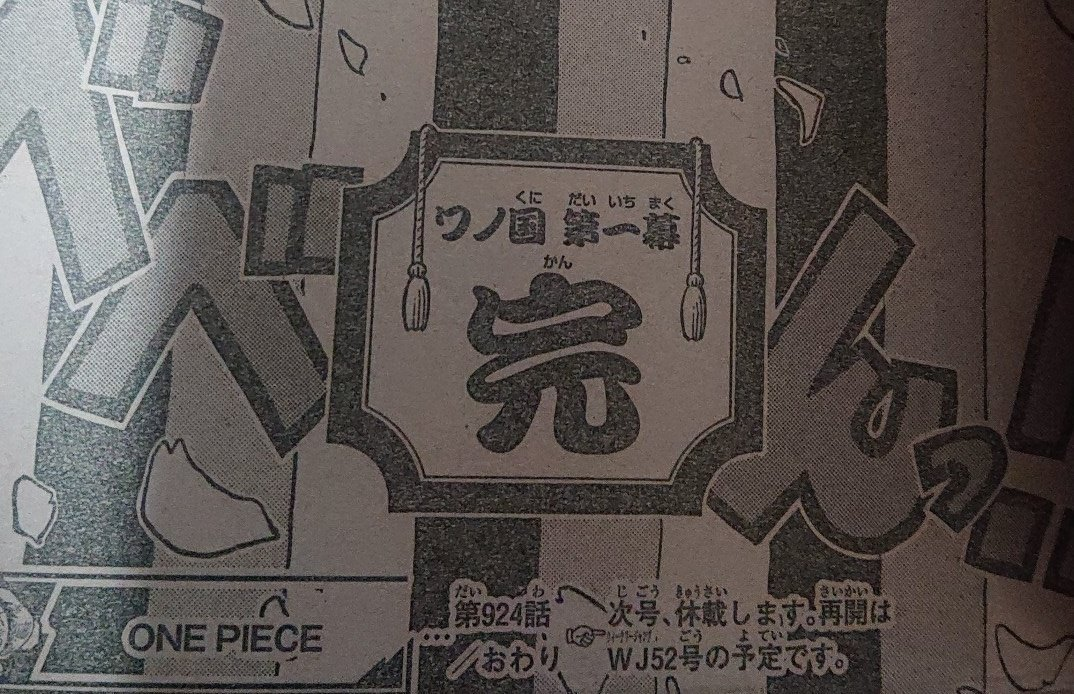 One Piece Chapter 924 Raw Scan