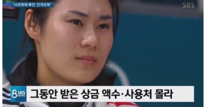 ✨실뭉치 #ㄷㅡ6 ✨'s photo on 김민정