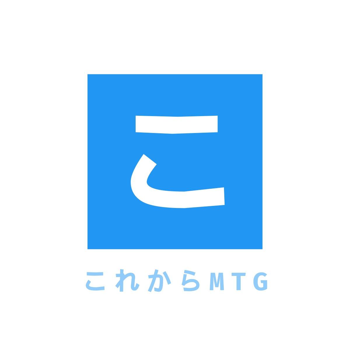 KazuhisaMTGがツイートした画像
