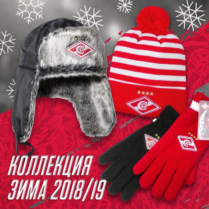 🔴⚪️ Друзья, чтобы вам было комфортно смотреть за игрой с @RangersFC и поддерживать любимую команду на стадионе, @fcsm_official предлагает приобрести зимние вещи из красно-белой коллекции. ❄️🧣 Теплые шапки, перчатки и шарфы согреют вас в этот холодный вечер. #СпартакРейнджерс Photo