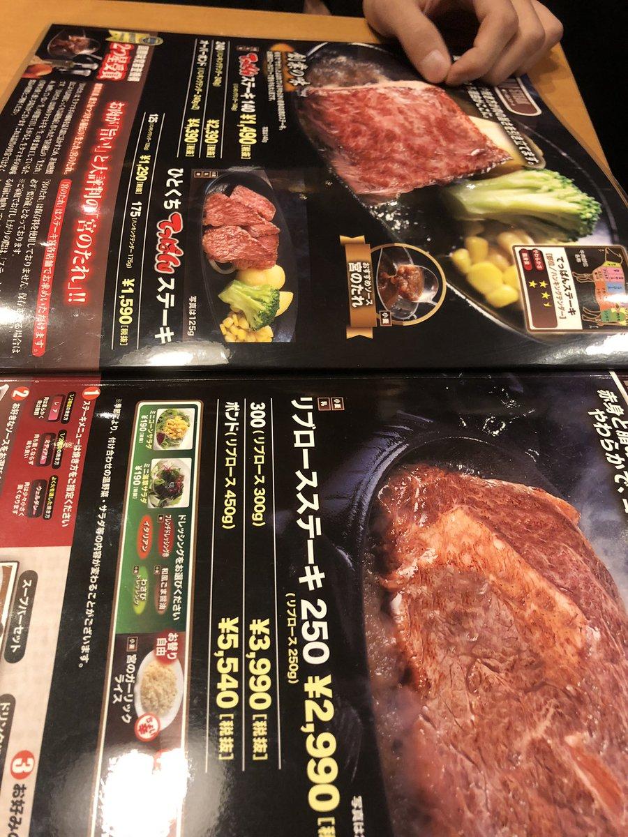 RT @fukuda_u1: やっぱ来ちゃった🤩 https://t.co/24nwt3cd0d