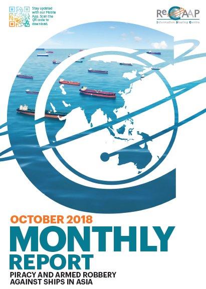 ReCAAP ISC October Report Cover