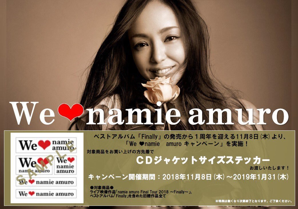 namie amuro Final Tour 2018 ~Finally~に関する画像16