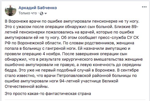 Мешканець Донецької області намагався провезти в ОРДЛО 391 кг зернової кави, - штаб ОС - Цензор.НЕТ 8705