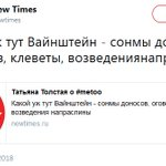 Навального Twitter Photo