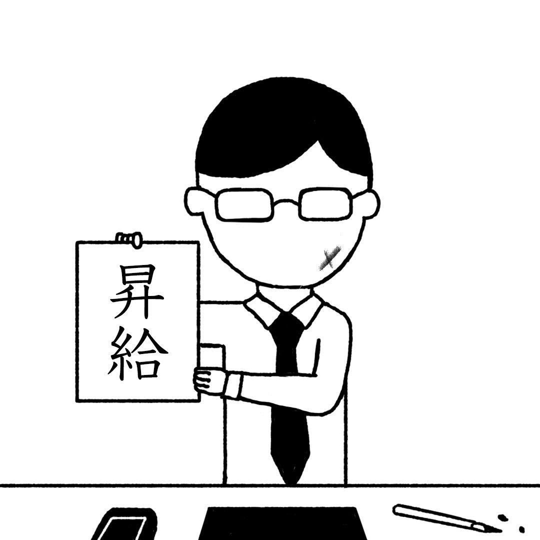 RT @salaryman_jp: #達筆度診断 芸術の秋ですね! 好きな言葉を書いてみました。 https://t.co/7MIE9uoyyR