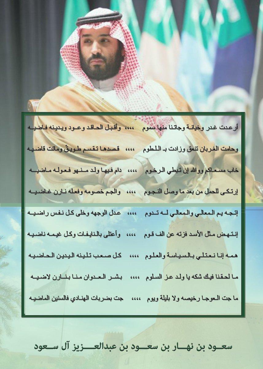 RT @SNSA80: #كلنا_سلمان_كلنا_محمد 🇸🇦 https://t.co/JmGkacyMM3