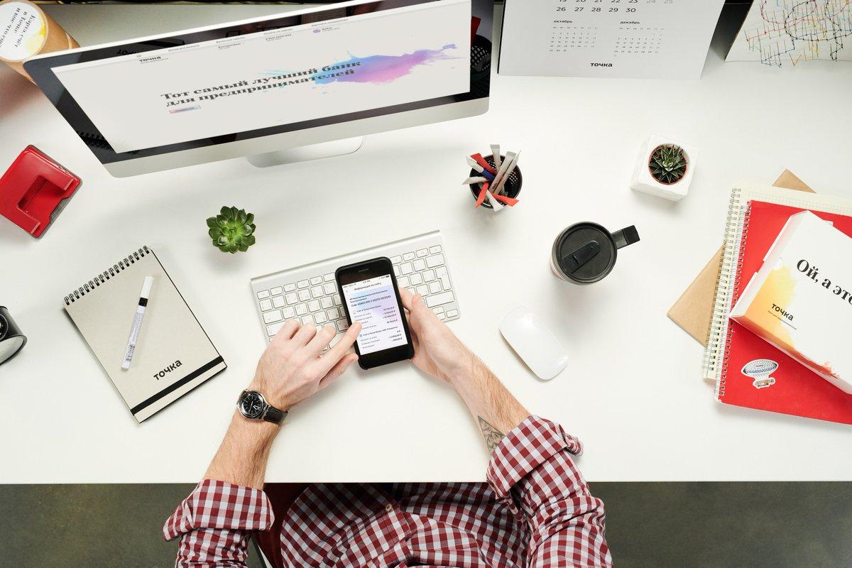банк точка открытие вход в онлайн расчёт кредита калькулятор онлайн втб 24 для физических лиц