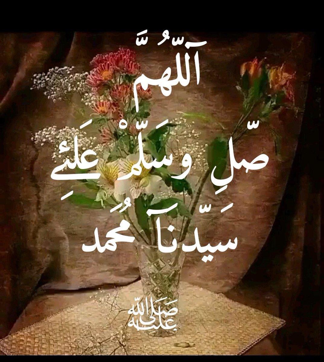 اللهم صلي وسلم على نبينا محمد وعلى آله وصحبه أجمعين وسلم تسليما كثيرا