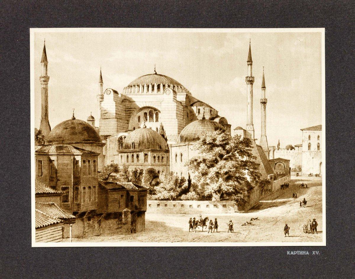 Константинополь открытка, красота цветов осенних