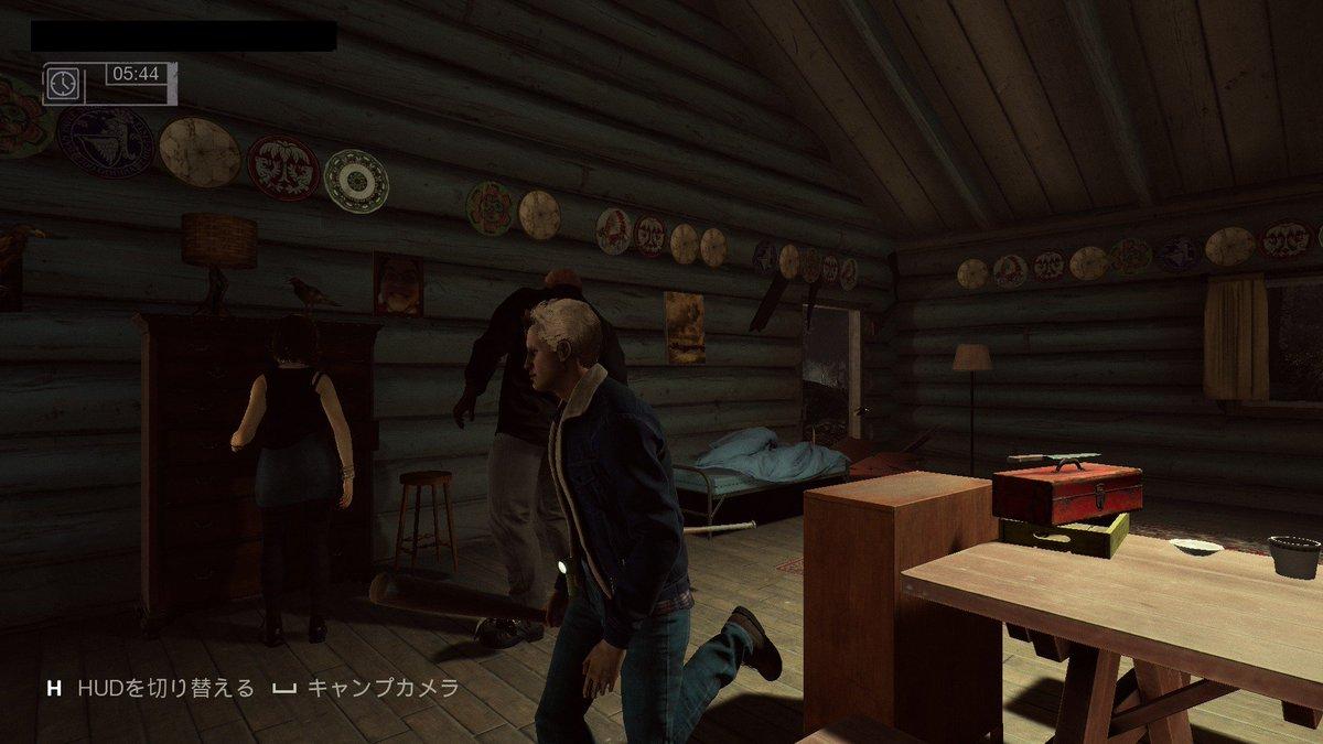 フライデー・ザ・サーティーンスザ・ゲーム 日本語版に関する画像7