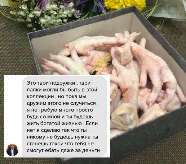 По факту угроз убийством киевской студентке Бурейко открыто уголовное производство. Расследовать будет СБУ, - прокуратура Киева - Цензор.НЕТ 1255