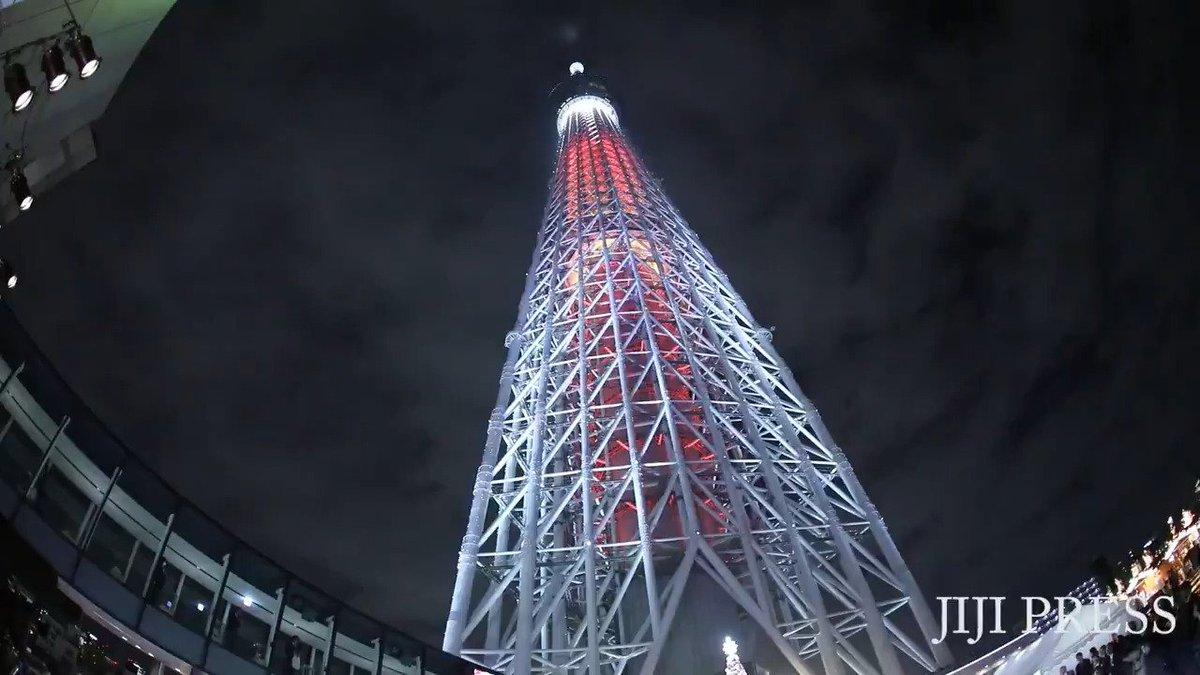東京スカイツリーで8日、クリスマスのライトアップが始まりました。タワーはキャンドルの炎をイメージしたカラーで彩られました。  #スカイツリー #イルミネーション #クリスマス https://t.co/5m59bUoEoU