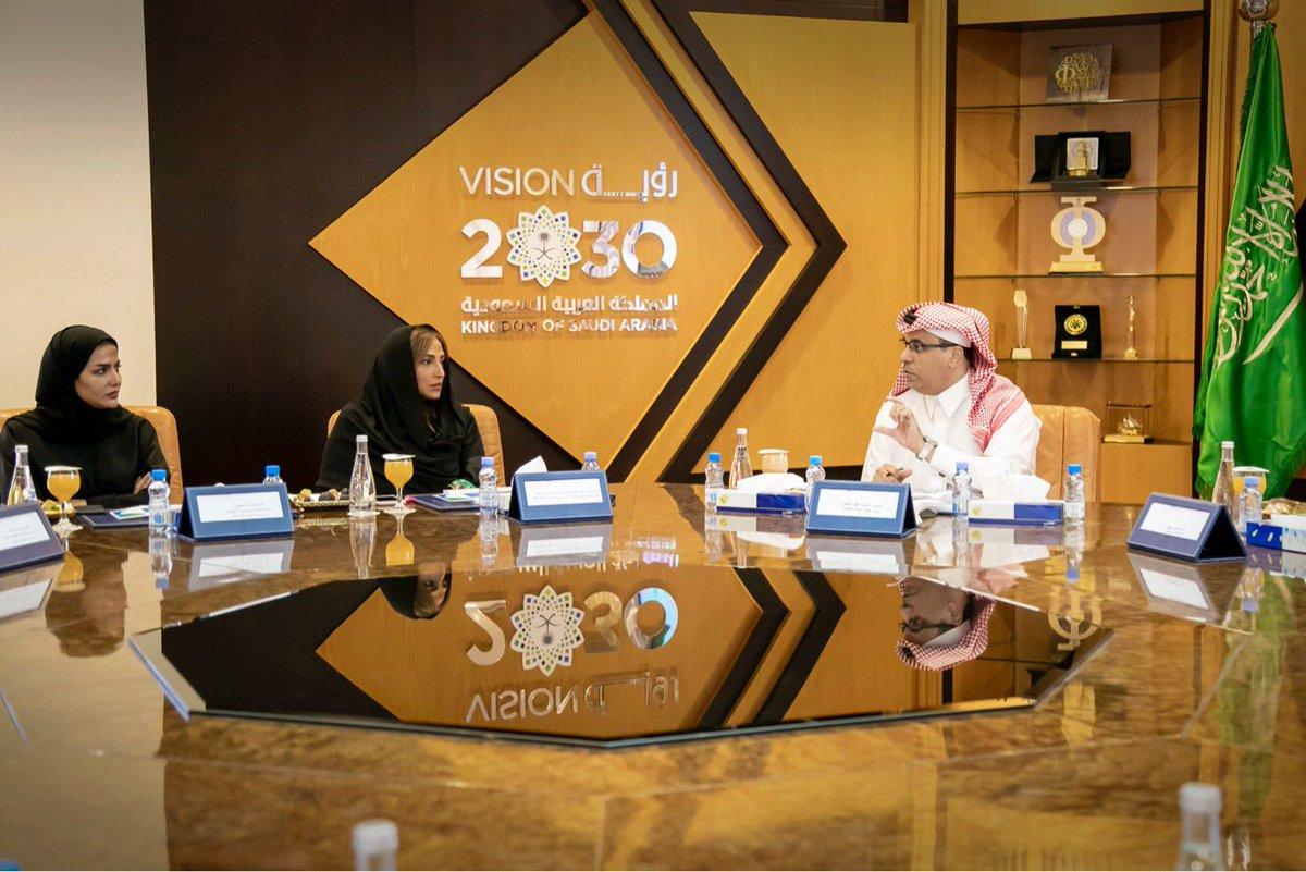 بالتعاون مع @Stats_Saudi @_KSU و@UN_Women نطلق اول مبادرة لتصحيح مرتبة #المرأة_السعودية في المؤشرات العالمية  http://bit.ly/2DvDV8X  1st initiative in collaboration with @UN_Women @Stats_Saudi & @_KSU to correct ranking of #SaudiFemales on global indices http://bit.ly/2ATH9k4