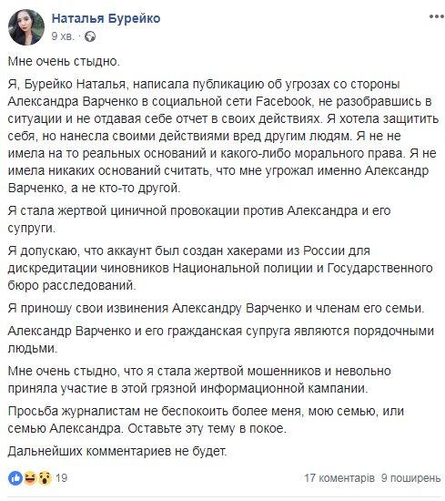 nomer-shlyuh-na-chkalova