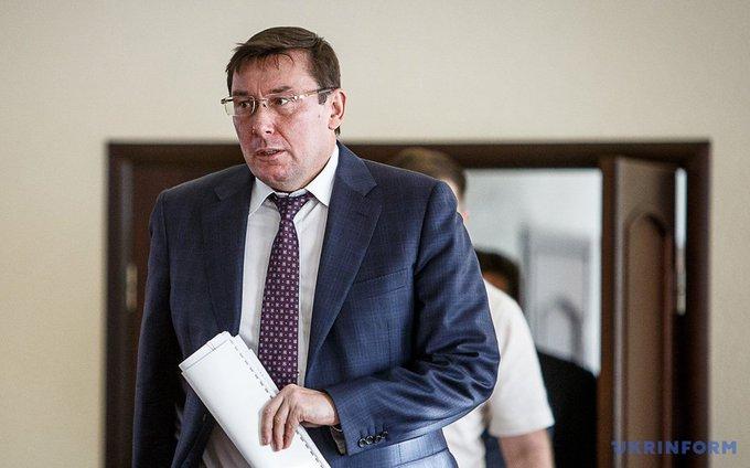Луценко сказав, коли його заяву про відставку розгляне Порошенко Photo
