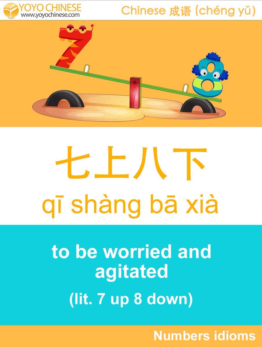 Yangyang Cheng on Twitter: