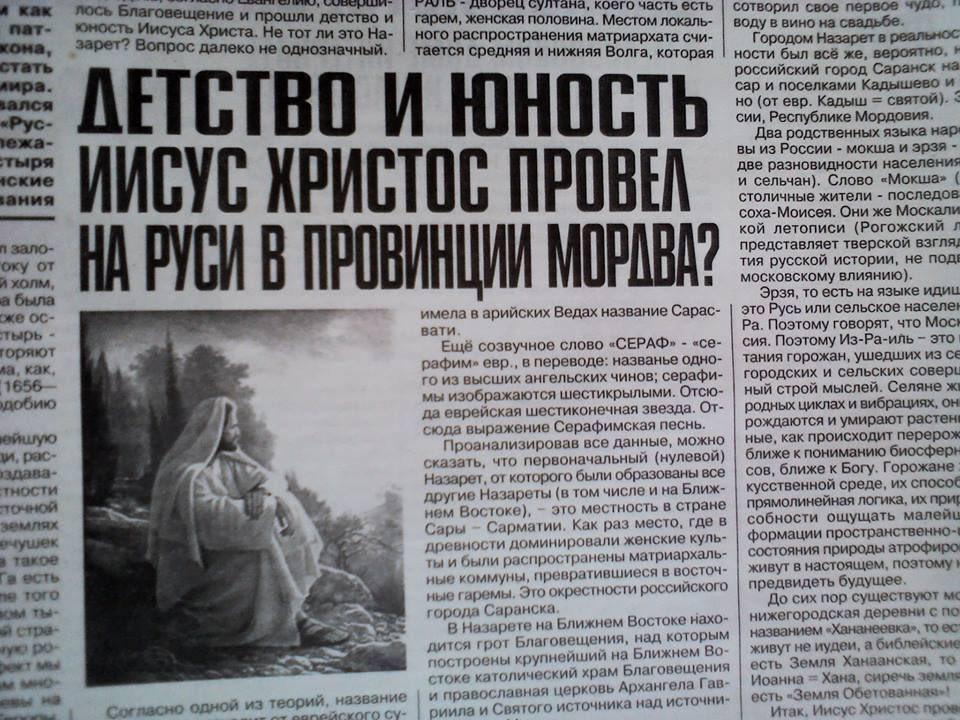 Україна укладе з Вселенським патріархатом угоду про захист Андріївської церкви, - Павленко - Цензор.НЕТ 8589
