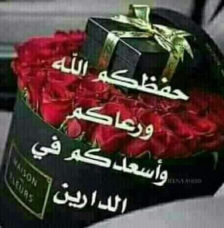 محمد المشهداني On Twitter احسنت النشر بارك الله فيك تحياتي