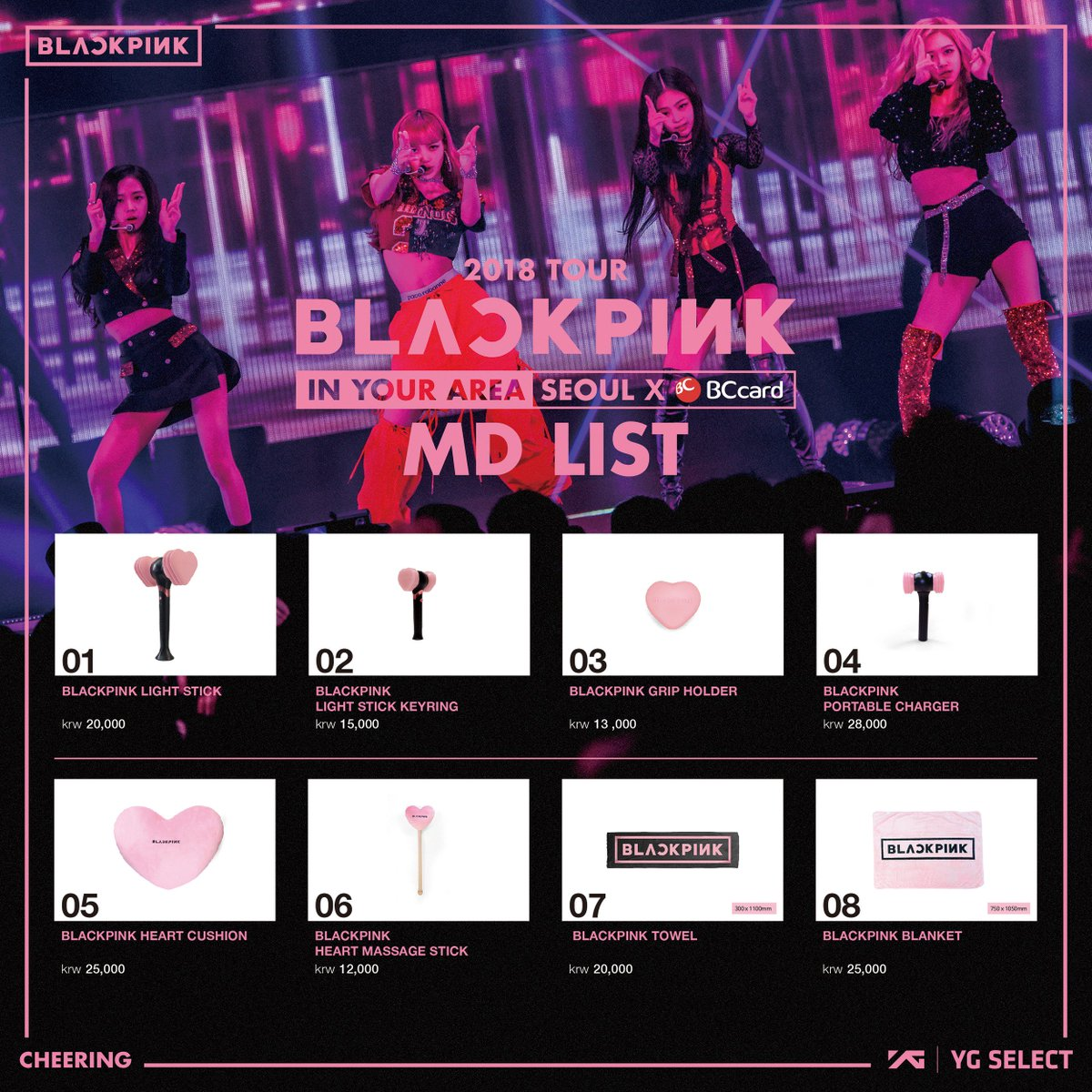 Yg Family On Twitter Blackpink 2018 Tour In Your Area Seoul Md