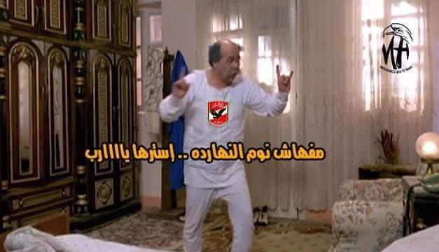 هنا المصري's photo on #التاسعه_يا_اهلي