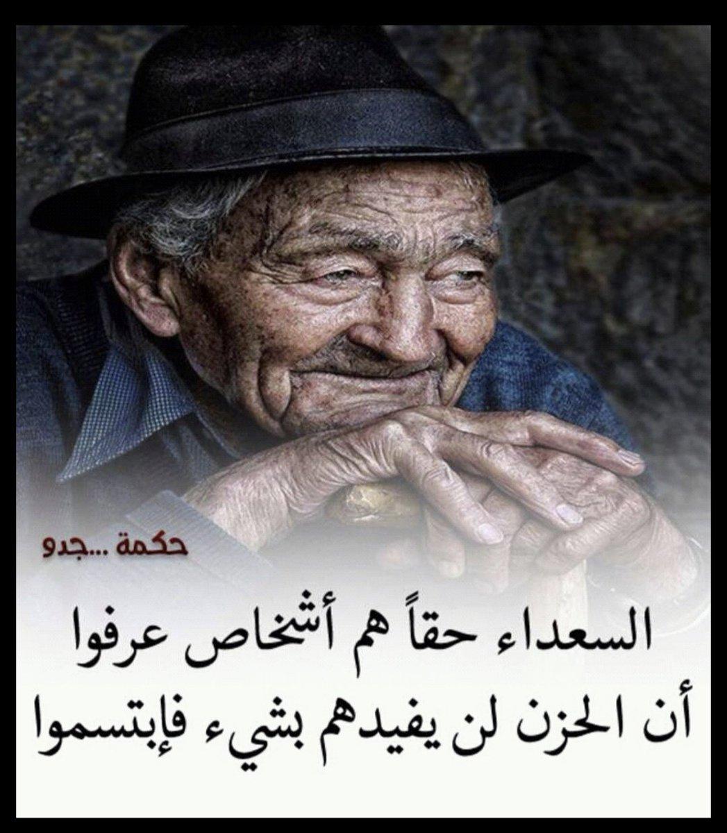 RT @moaathalamer: #جمهورك_ينتظرك_بدايه https://t.co/SimI97RpwT