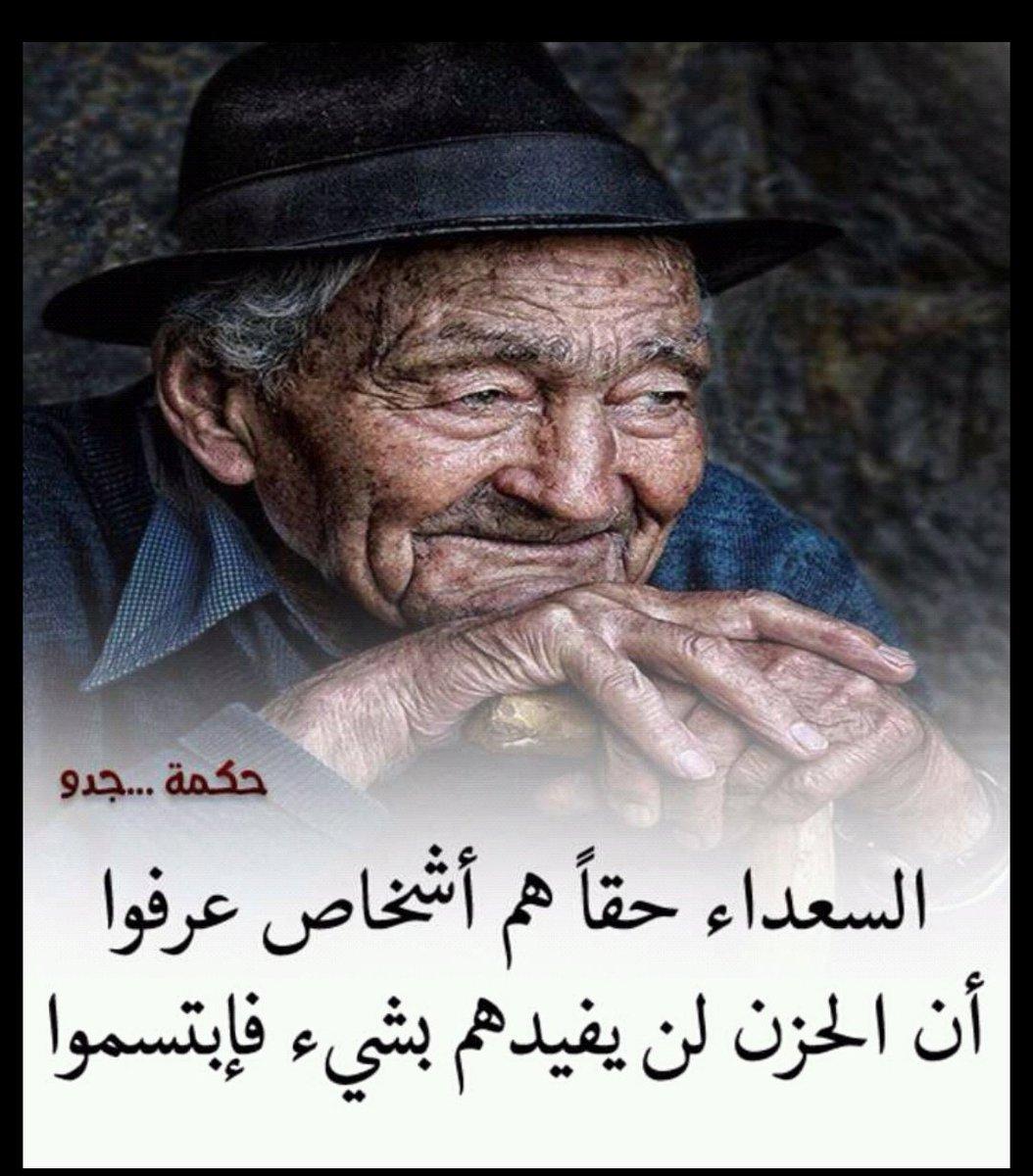 RT @moaathalamer: #جمهورك_ينتظرك_بدايه https://t.co/AUle3oc8SY